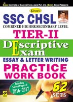 SSC Chsl Tier II Descriptive Exam Pwb English 1922