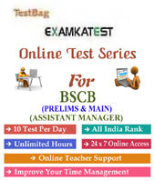 Bihar State Cooperative Bank Assistant Manager Recruitment Exam 1 month