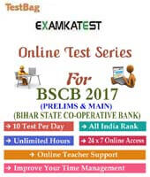 bihar state cooperative bank exam online test series