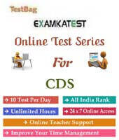 cds exam online test
