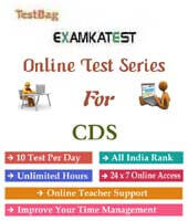 cds exam mock test