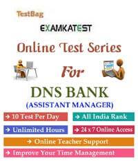 dns bank exam mock tests