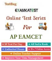 eamcet medical engineering agriculture and medicine common entrance test