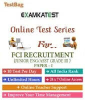 Food Corporation of India Online Practice Test