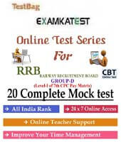 group d online mock test
