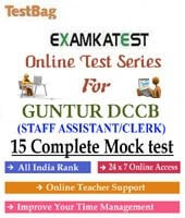 Guntur Dccb Bank online Test