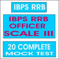 ibps rrb officer scale iii exam online test series