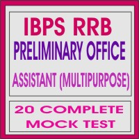 ibps rrb online practice test in english