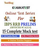 Ibps rrb scale 1 mock test