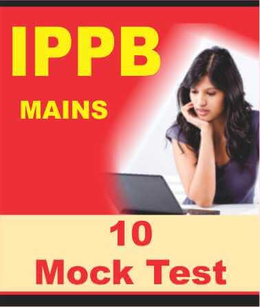 ippb mains online test series