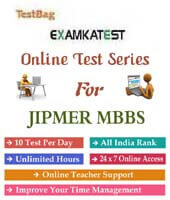 jipmer mbbs entrance exam sample papers