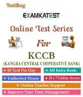 kccb exam online test