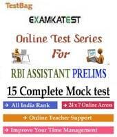 kicx free online test