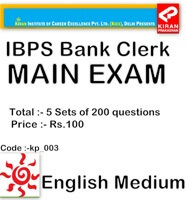 kiranibps clerk mock test