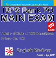 Kiranibpspo online test series