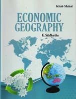 Economic geography k siddhartha