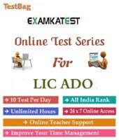 lic ado online test