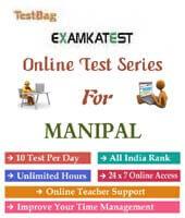 Manipal university entrance exam