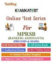 mprsb online test