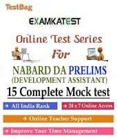 nabard development assistant mock test