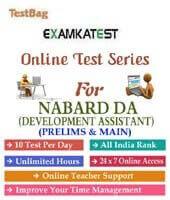 nabard development assistants