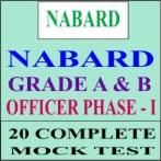 nabard grade a online test