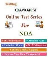 nda online test