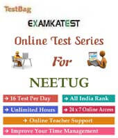 neet exam question papers
