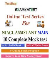 niacl assistant mains mock test for nicl