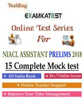 niacl assistant mock test free
