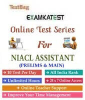 NIACL assistant online mock test latest