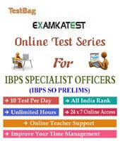online test series for ibps specialist officer