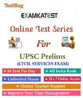 online test series for upsc