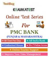 pmc bank exam paper