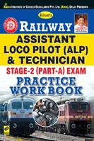 Railway assistant loco pilot practice workbook