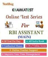 rbi assistant main mock test