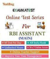 rbi assistant mains mock test