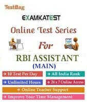 rbi assistant online test series