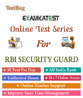 Rbi Recruitment For the Post of Security Guards 1 month