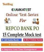 Repco bank po exam model question paper