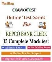 Repco bank po recruitment