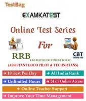 rrb alp & technician mock test