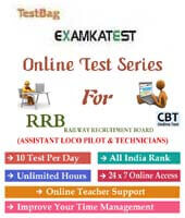 rrb cbt mock test