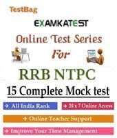 RRB NTPC Mock Test Online