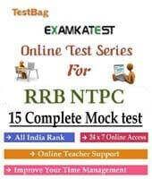 RRB Ntpc mock test paper