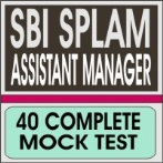 sbi specialist assistant manager mock test free