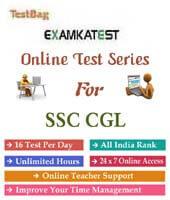 ssc cgl online test
