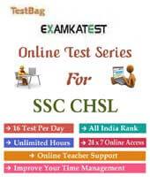 ssc chsl online test