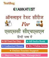 ssc chsl solved papers