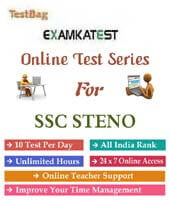 ssc stenographer online mock test